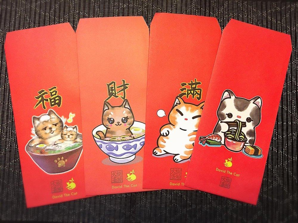 大衛畫貓 可愛 貓咪 3+1紅包袋TT01 一套四個