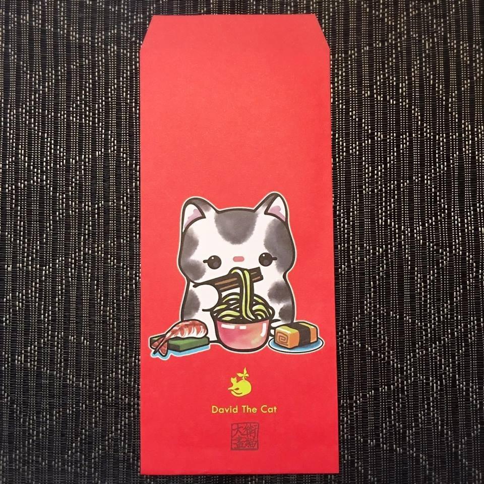 大衛畫貓 可愛 貓咪 烏龍拉麵貓 紅包袋T04